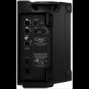 Активна акустична система QSC CP8